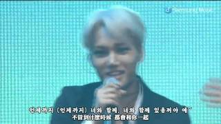 getlinkyoutube.com-[韓繁中字] 140415 EXO I Like You (좋아좋아/喜歡喜歡) Live