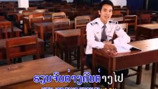 getlinkyoutube.com-อย่าฮักในวัยเรียน - สมมะโน ทนงศักดิ์