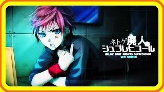 getlinkyoutube.com-[VIỆT SUB] Online game addicts sprechcho - 96 Neko [Dreamer Sub]