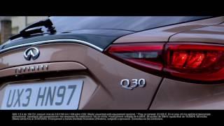 getlinkyoutube.com-Infiniti Q30  2016 Becier Vehicles