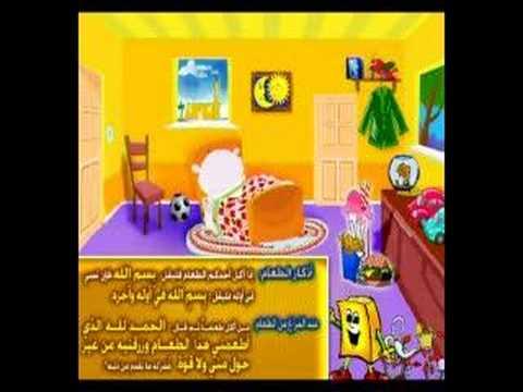 عدنان معلم القرآن