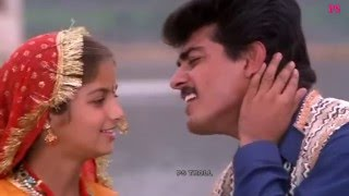 சிவப்புலோலக்கு-Sivappu Lolakku -Ajith,Love Melody H D Video Song