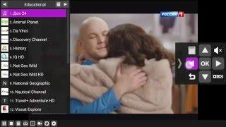 Perfect Player (Android) tutorial 1 - Setup IPTV playlist