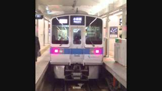getlinkyoutube.com-小田急1066F更新車+3263F E32運用 快速急行 新宿→藤沢 (2015.2.4)