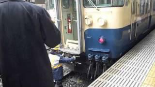 getlinkyoutube.com-中央線 連結作業@大月駅