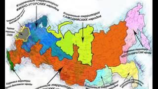 getlinkyoutube.com-Коренные территории народов России