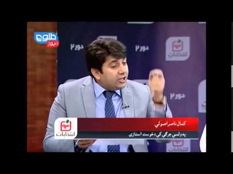 Debate About  The Population  Of   Khost Province