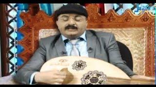 getlinkyoutube.com-حكم عقلك : الفنان علي عفاش يتغنى بصوته(عفاش سموني وسمسموني وصيحواارحل ورحلوني وطلعواهادي ونزلوني)