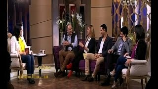 """getlinkyoutube.com-#معكم_منى_الشاذلي   لقاء مع  أبطال مسلسل """" هبة رجل الغراب """"   الجزء الثالث"""