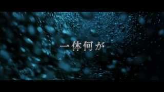 getlinkyoutube.com-映画『パイオニア』予告編