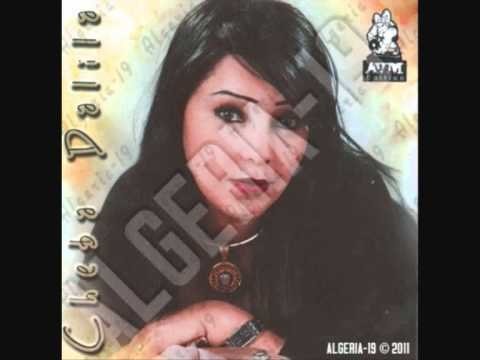 Cheba Dalila Live 2011 - Mhatma aalia machi ghardi