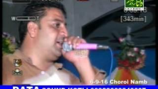 getlinkyoutube.com-Ch Mukhtar & Raja Nadeem Nazir (charoi namb p9)