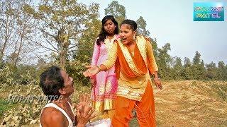 रंग-रसिया बुढवा//RANG-RASIYA BURHWA//MAITHILI COMEDY