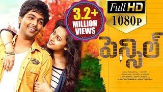 Pencil Latest Telugu Full Length Movie | G. V. Prakash Kumar, Sri Divya - 2018 width=