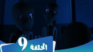 getlinkyoutube.com-مسلسل منصور - الحلقة 15 - ظرف طاريء 1 Mansour Cartoon
