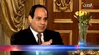 getlinkyoutube.com-لقاء المشير السيسي مع قناة الحدث-ويعلنها صراحة عن إمتلاك مصر السلاح النووي