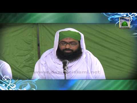 Tilawat e Quran Pak in Sweet Voice - Surah Teen