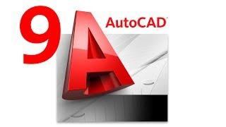 getlinkyoutube.com-AutoCAD 2011 Executive 9/11 تعليم أوتوكاد 2011 تنفيذي عربي