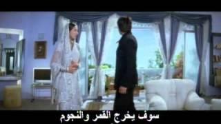 getlinkyoutube.com-Vivah - 10/14 - Bollywood Movie With Arabic Subtitles - Shahid Kapoor & Amrita Rao