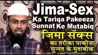 getlinkyoutube.com-Jima - Humbistari - Sex Ka Tariqa Pakeeza Sunnat Ke Mutabiq By Adv. Faiz Syed