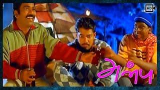 Anbu - Othasolluthan Video Song | Bala, Deepu | Vidyasagar, Dalapathiraj