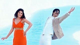 Nippu Songs - Oh Nenaa - Ravi Teja, Deeksha Seth width=
