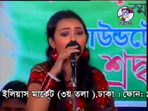 Baul Shah Abdul Karim Singer Kakoly 2013 new bangla song   YouTube