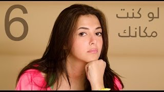 getlinkyoutube.com-دنيا سمير غانم | لو كنت مكانك - Donia Samir Ghanem | Law Kont Makanak