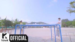 [MV] MIND U(마인드유) _ Love Me(사랑해줘요)