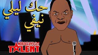 getlinkyoutube.com-عيسى حياتو يرقص على (حك ليلي نيفي) في برنامج |Moroccan's Got Talent|