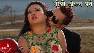 "Nepali Song ""Goli Thokna Parne"" Ft.Jyoti Magar Shooting Report || Trisana Music HD"
