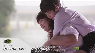getlinkyoutube.com-หน้าจริง : ALARM9 [Official MV]