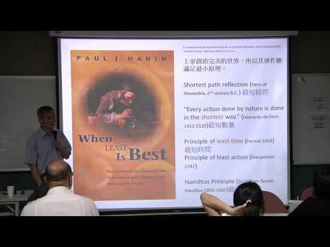 地科 「論文選題」與「實驗設計與數據分析」臺大大氣系 郭鴻基