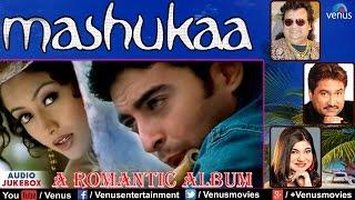 getlinkyoutube.com-Bappi Lahiri , Kumar Sanu & Alka Yagnik | Mashukaa - Romantic Songs | Audio Jukebox