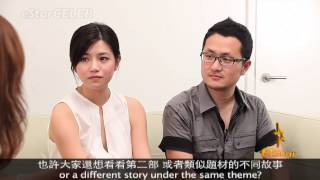 getlinkyoutube.com-陳妍希和九把刀獨家專訪 part1/2 [exclusive] ENG SUB