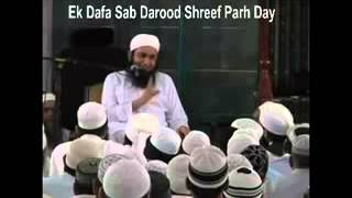getlinkyoutube.com-Miya Biwi Kasiy Hona Chaiya By Maulana Tariq Jameel 2012