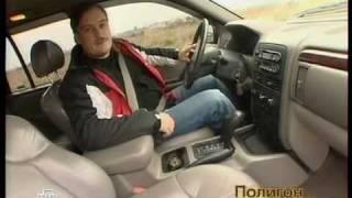 getlinkyoutube.com-Секонд Тест Jeep Grand Cherokee