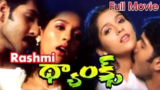 getlinkyoutube.com-Thanks Full Length Telugu Movie || Jabardasth Rashmi
