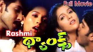 Thanks Full Length Telugu Movie || Jabardasth Rashmi
