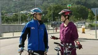 getlinkyoutube.com-洪松蔭教授踏單車的竅門