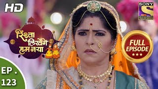 Rishta Likhenge Hum Naya - Ep 123 - Full Episode - 26th April, 2018