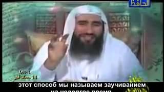 getlinkyoutube.com-как быстро заучить Коран