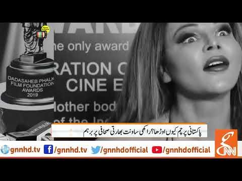 Rakhi Sawant defends Pakistani flag