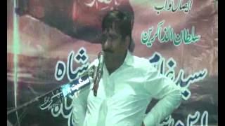 getlinkyoutube.com-Zakir Mousa Khan  Majlis 2 Des 2016 Jalsa Zargham shah Jhang