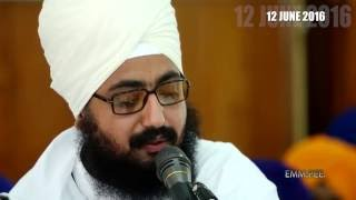 getlinkyoutube.com-Hath Sir te Rakheo Ji Jado Mann Doley | ਹੱਥ ਸਿਰ ਤੇ ਰੱਖਿਓ ਜੀ | Latest Dharna | Full HD | Dhadrianwale