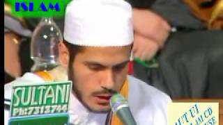 getlinkyoutube.com-Surah Isra,Qisaar_Qari Abdul Kabir Haidari