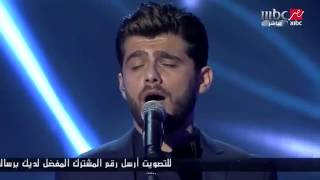getlinkyoutube.com-Ammar Al Koofi Arab Idol 2014 عمار الكوفي - مدرسة الحب