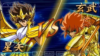 PPSSPP Gold: Saint Seiya Omega Ultimate Cosmos