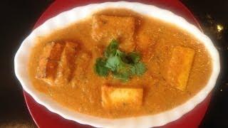 getlinkyoutube.com-Paneer Butter Masala in Telugu