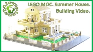 Lego MOC. Summer House. Build Review.